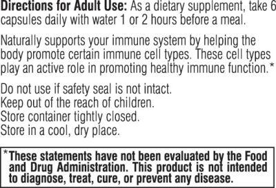 Immunizen Usage